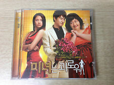 RARE! 200 Pounds Beauty Korea Movie OST Music CD Kim Ah-joong Joo Jin-mo K pop