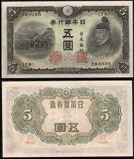 Japón 5 yenes (P50a) N. D. (1943)