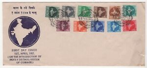 1957 INDIA First Day Cover DECIMAL COINAGE INTRODUCTION Definitive