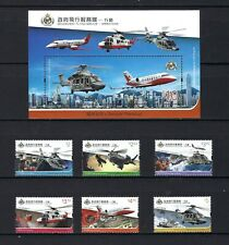 China Hong Kong 2019 Government Flying Service Operation stamp + S/S