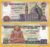 Egypt 200 Pounds p-68 2007 (Date 13.11.2007) UNC Banknote