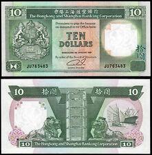 HONG KONG 10 DOLLARS (P191c) HONGKONG & SHANGHAI BANK 1991 UNC