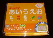 Japanese hiragana Press-a-sound vocabularies learning machine w/work book NEW