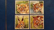 LAOS STAMPS CATS 1981 MINR 517/520