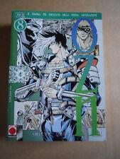 OZN vol.8 - Shiroh Ohno Planet Manga n°12   [G370H]