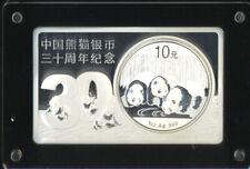 China 2013 30th Anniversary of Chinese Panda 3 OZ Silver Coin and Bar Set
