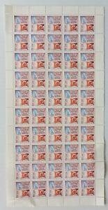AOP Bahrain 1976-80 5f sheet of 50 MNH