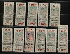 Argentina -- revenues, mint never hinged -- 1916 -- eleven stamps