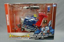 Transformers Legends LG42 Godbomber Takara Tomy Japan New