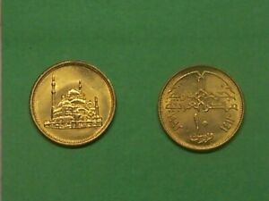 """EGYPT   1992  10 PIASTRES  """"MOHAMMAD ALI MOSQUE""""  KM732  UNCIRCULATED COIN"""