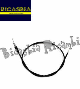15331 - TRASMISSIONE GAS SDOPPIATORE - CARBURATORE MBK 50 FORTE YAMAHA AXIS