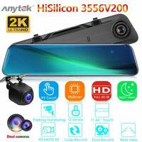 "12"" 2K 1080P Dual Lens Car Mirror DVR Dash Cam Rear Camera Night Vision Monitor"