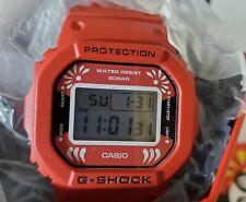 New Casio G-Shock DW-5600DA-4JR DARUMA Made in Japan Watch Japan Domestic