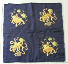 Chinese Peking 100%Hand embroidered golden kylin Embroidery