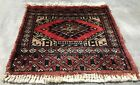 Hand knotted Vintage Pakistan Bokhara Jhaldar Wool Area Rug 1 x 1 Ft (3830 KBN)