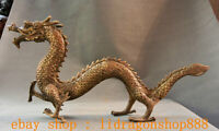 "20.8 ""Ancien Chine Bronze Feng Shui Zodiaque An Animal Dragon Chanceux Richesse"