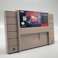 Jeu - Bust A Move - Nintendo - NTSC US - SNES Super Nintendo (ML)