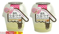 2X JAPAN Sosu Paraffin Wax Pack HONEY ROSE Nails Cuticles EASY NO DEVICE REQUIRE