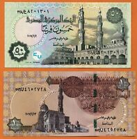 EGYPT 2017 Set 2 x UNC 50 Piastres & 1 Pound Banknotes Paper Money Bills P-76,70