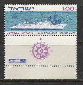 "ISRAEL 1963, ""SHALOM"" PASSENGER SHIP, MAP OF COAST LINE, Scott 250 with TAB, MNH"