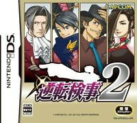 Used Nintendo DS Gyakuten Kenji 2 Japan Import Used 237