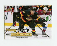 19/20 UPPER DECK SERIES 2 YOUNG GUNS CANVAS ROOKIE RC #C211 - C240 *66786