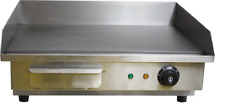 More details for quantum ce ® 55cm electric table top flat griddle 3kw catering  ksl-g55