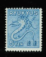 Japan - Ryukyu Islands - 1950 Express Stamp Dragon