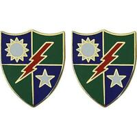 75th Ranger Regiment Crests / Distinctive Unit Insignia (pair)