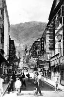 "Photo 1954 Hong Kong China ""Street Scene"" People/Shops"