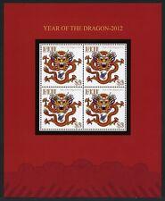 Fidschi Fiji 2012 Jahr des Drachen Dragon Zodiac Neujahr Kleinbogen MNH
