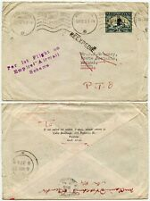 EMPIRE AIRMAIL SCHEME FIRST FLIGHT BURMA MERGUI RETURNED SOUTH AFRICA 1938