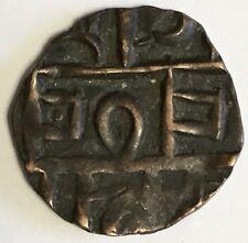 1835-1910 Deb Period III BHUTAN 1/2 Rupee Coin (L611)
