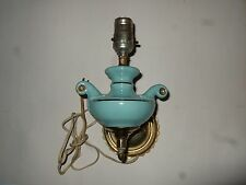 Vtg Pretty Light Blue Ceramic Electric Wall Sconce Lamp lighting works UNUSUAL
