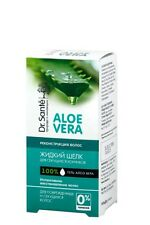 49085 Fluid serum for damage hair and split ends 30ml Aloe Vera Dr.Sante