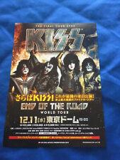 Kiss Japan tour Last gig 2019 flyer Gene Simmons Paul Stanley Detroit Rock City
