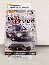 #2  '71 Datsun 510 Wagon * Japan Historics * Car Culture Hot Wheels * J12