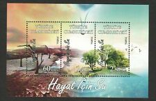 TURKEY 2015 WATER FOR LIFE SOUVENIR SHEET OF 3 STAMPS MINT MNH UNUSED CONDITION