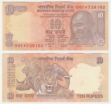 India 10 Rupees 2011 P-95tr UNC REPLACEMENT Gandhi Banknote - Tiger Elephant
