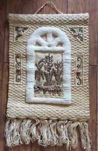 1987 I.C.A. 3D Natural Fiber Hand Woven Art,Wall Hanging,Tapestry L WINDOW