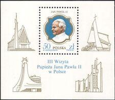 Poland 1987 Pope John Paul II/3rd Papal  Visit/Churches/People 1v m/s (n23654)