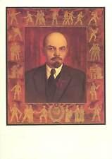 Painting Postcard Russian author portrait of Lenin
