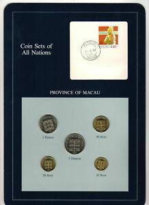 1982 MACAO MACAU CHINA -  MINT BU TYPE SET (5) - COIN SETS OF ALL NATIONS - RARE