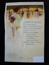 Ancien menu publicitaire Champagne MILLER - CAQUÉ & FILS Mareuil sur Ay 1914