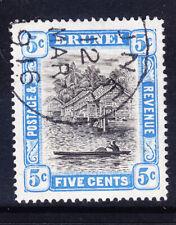 BRUNEI 1907 SG27 5c grey-black & blue - watermark MCA - very fine used. Cat £95