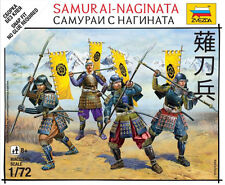 Zvezda Models 1/72 (Snap-Fit) Samurai-Naginata (5 Japanese Figures)