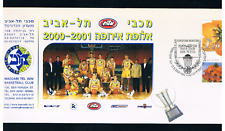 Stamps, Israel, 2001