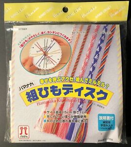 Japanese Braiding Hamanaka KUMIHIMO DISK Round Disk Kit