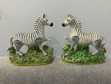 Antique English Staffordshire Porcelain Pair of Zebra Figurines / Statues
