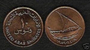 UNITED ARAB EMIRATES UAE 10 Fills 1989 or 1996 BOAT LARGE UNC GULF MONEY 1 COIN